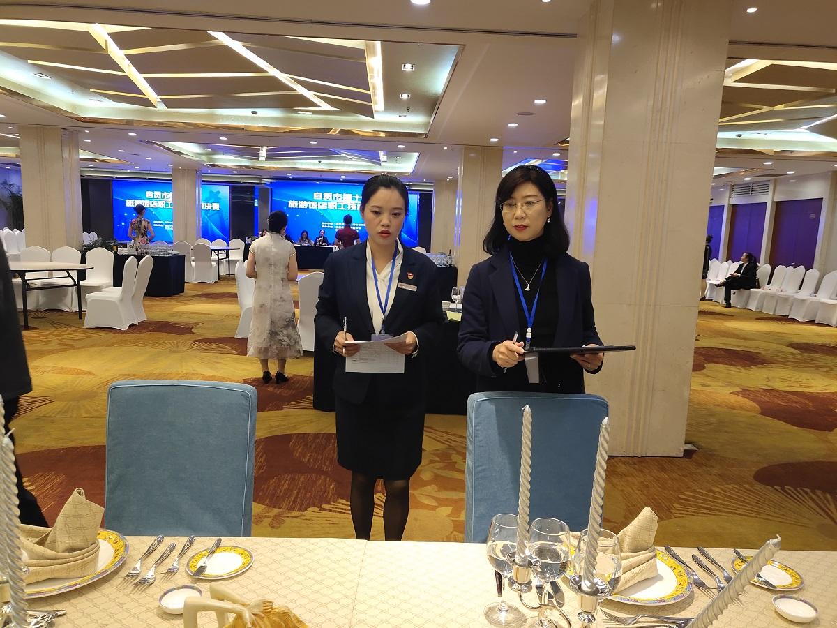 经济学院教师担任自贡市第十四届旅游行业技能大赛评委