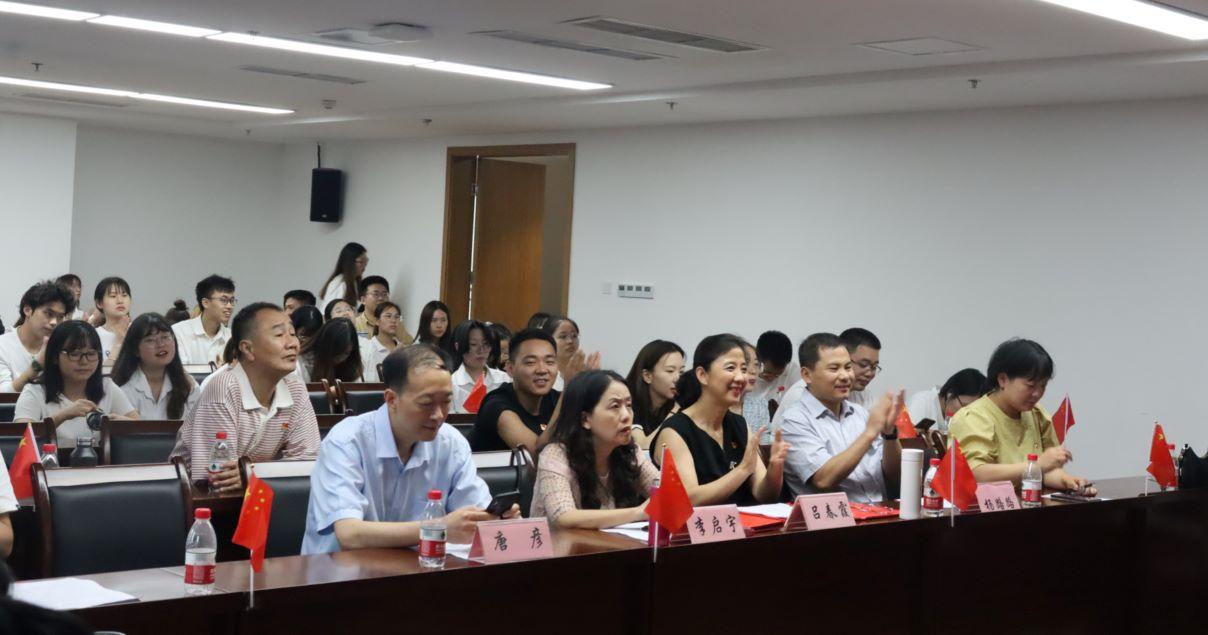 """经济学院举行""""壮阔一百年""""师生党史知识竞答比赛"""